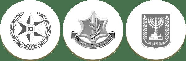 אייקונים של עורך דין משרד הביטחון משטרה צבא ומדינה