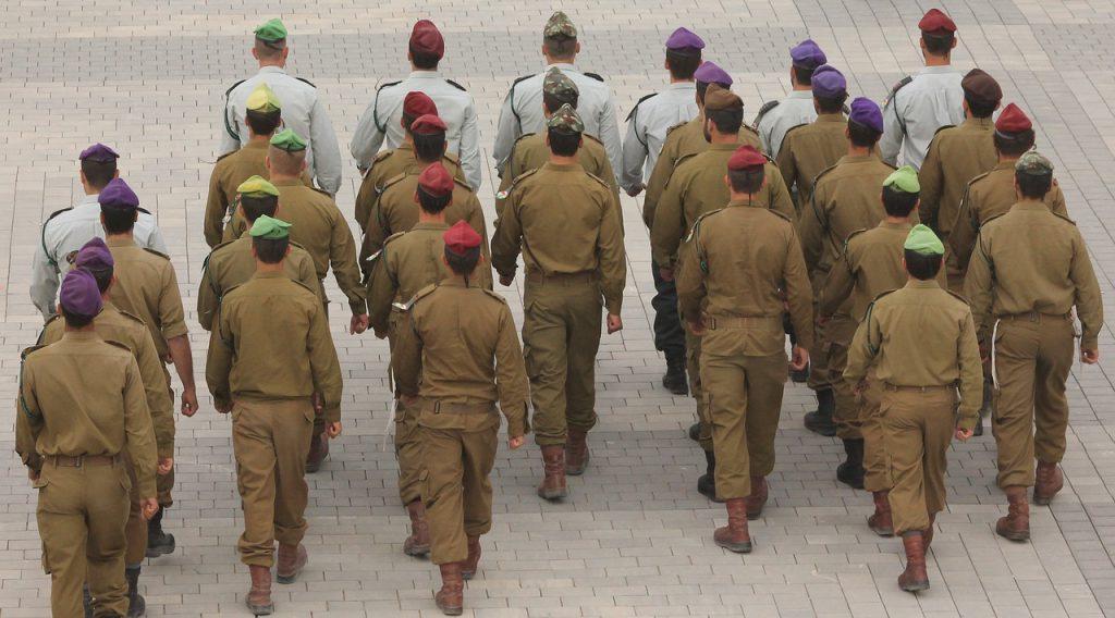 טבלת אחוזי נכות ממשרד הביטחון לחיילי צה